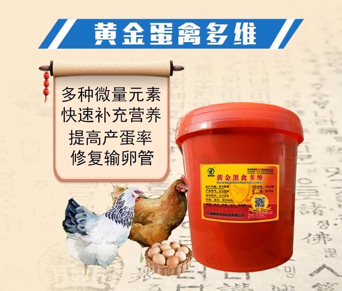 上海腾牧生物